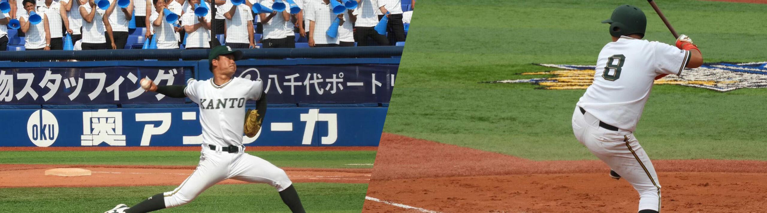 神奈川大学野球連盟について - KV